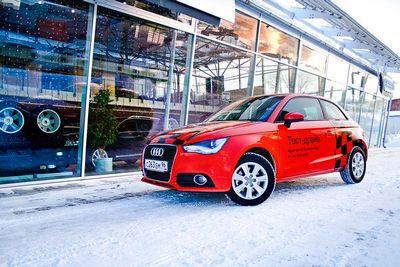 Audi a1: ступень для роста