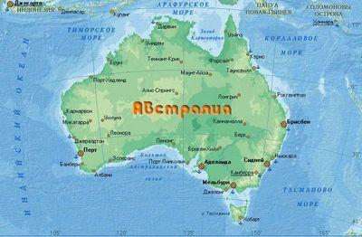 Австралийский бизнесмен представит к 2016 году конкурента bugatti veyron