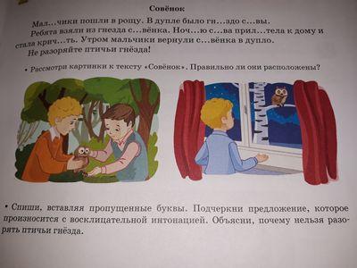 Автокредиты разоряют россиян