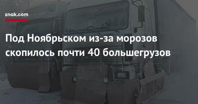 Авторынок отогреется в 2018-м («газета.ru»)