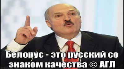 Белорус может позволить себе купить автомобиль даже ребенку