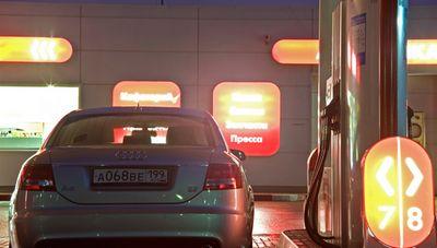 Цены на бензин: вперед и вверх