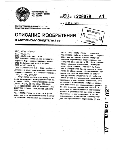 Дмитрий тростонецкий, управляющий директор «тойота мотор» («рбк daily»)