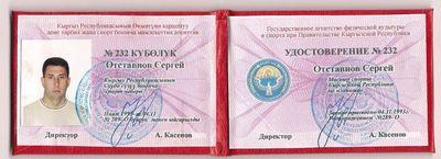 Евгения тетерина, старший специалист по связям с общественностью toyota (motorpage.ru)