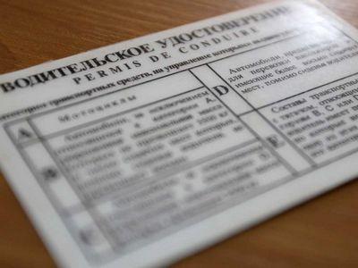Гибдд пригрозила аннулировать сотни тысяч водительских прав