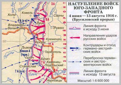 Из-за прорыва водопровода в минске залило улицу пономаренко