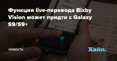 «Ё-мобиль» дебютирует на ралли в баха «белогорье» 25 февраля