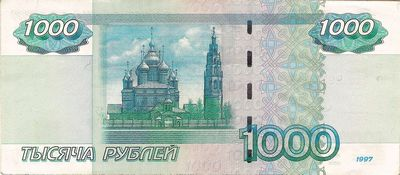 Как получить от государства 50 тысяч рублей на покупку нового авто