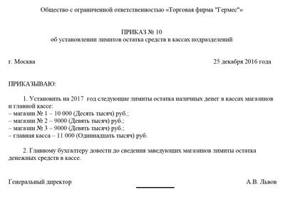 Лимит выплат по осаго увеличился до 400 тысяч рублей