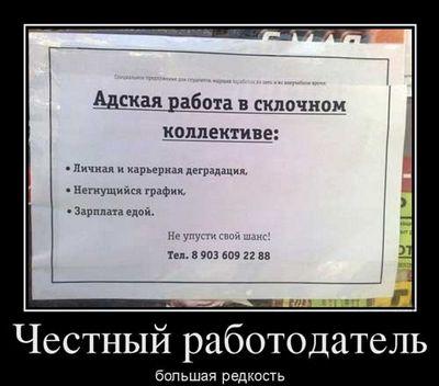 Лоран фофана, директор по качеству оао «автоваз» (motorpage.ru)