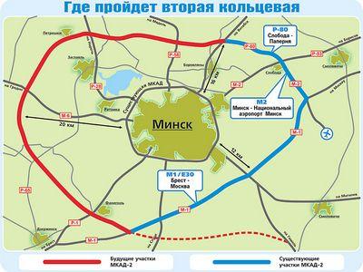 Минтранс: мкад-2 введем в срок, деньги найдем. во сколько дорога обойдется стране?