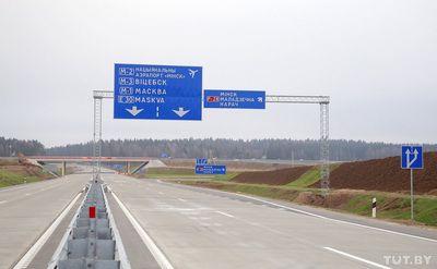 Мкад-2 будут строить за бюджетные деньги, австрийцы не заинтересовались сотрудничеством
