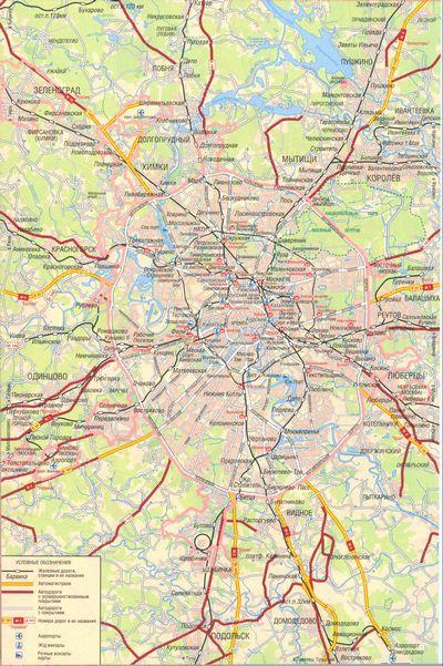 Москва предложит полиции и «почте россии» пересесть на электромобили