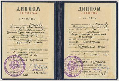 На московском автосалоне представят «заряженный» peugeot