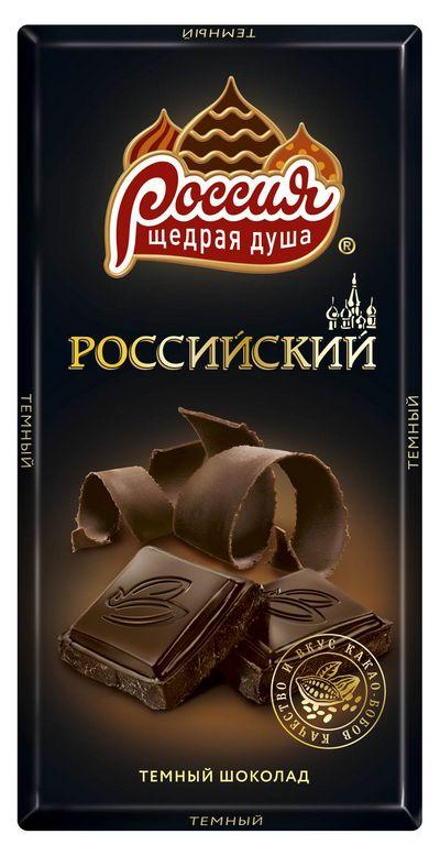 Объявлены российские цены на новый honda civic 4d