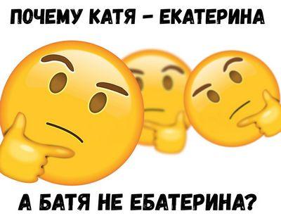 Почему белорусы меняют детей на автомобили?