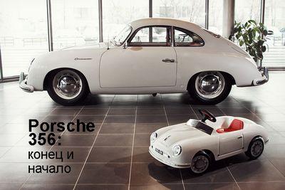 Porsche 356: конец и начало