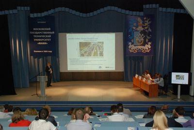 Пост-релиз. семинар «инструменты анализа и прогнозирования автомобильного рынка»