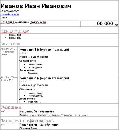 Россияне по-прежнему не любят оформлять дтп по европротоколу