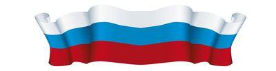 Российская компания представила беспилотный автобус matrёshka