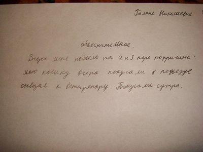 Skoda рассказала новые подробности о кроссовере kodiaq