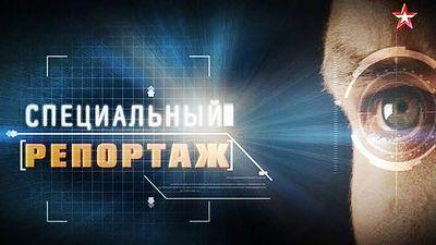 """Специальная стоянка для такси организована возле фан-зоны """"минск-арены"""""""
