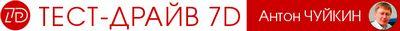 Тест-драйв 7d: cadillac xt5