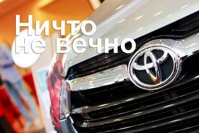 Toyota highlander. ничто не вечно