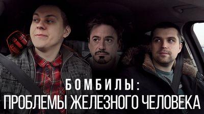 """В беларуси """"бомбилы"""" занимают второе место среди незаконных предпринимателей"""