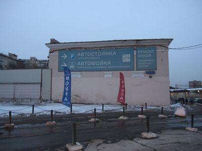 В киеве запретят парковку по обеим сторонам улиц