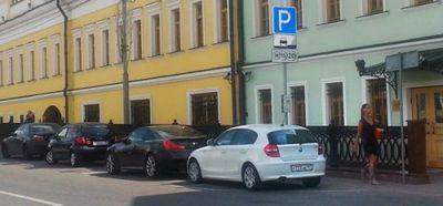 В москве назвали самые популярные способы оплаты парковки - «автоновости»