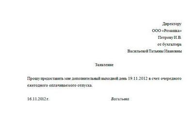 В выходные гаи беларуси будет работать в усиленном режиме