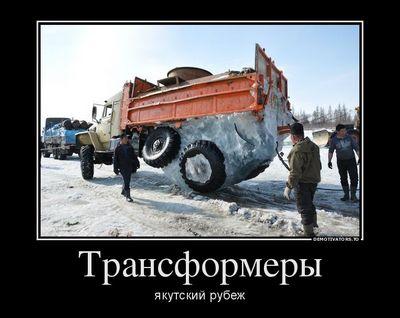 Водителям разрешать покидать место дтп