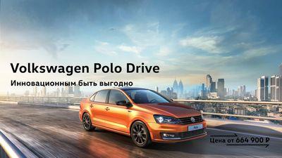 Volkswagen сэкономит 2 миллиарда евро на комплектациях и вариантах отделки моделей