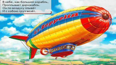 Воздушный гибрид и новая платформа psa peugeot citroen (видео)